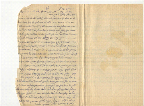 Correspondence between Yechiel Bar Asher and his father