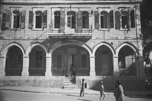 The front of Bet Yaakov, by photographer Yitzhak Saad (RIP) 1960s