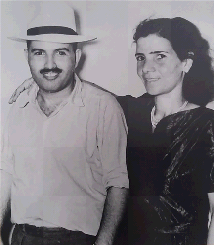 Ruhama and David Shaul